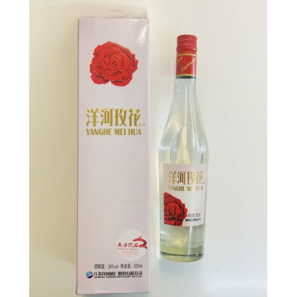 Yang He Rose 500ml